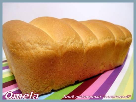 Хлеб пшеничный «Сливочный» (духовка)