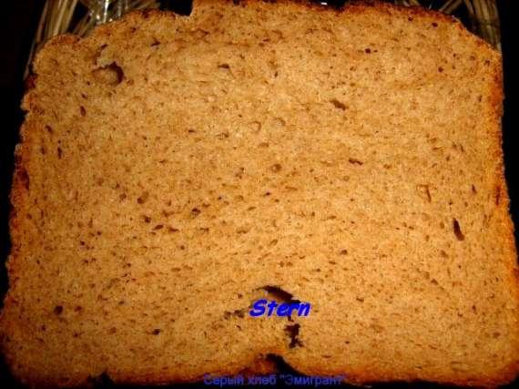 """Хлеб ржано-пшеничный цельнозерновой серый """"Эмигрант"""""""