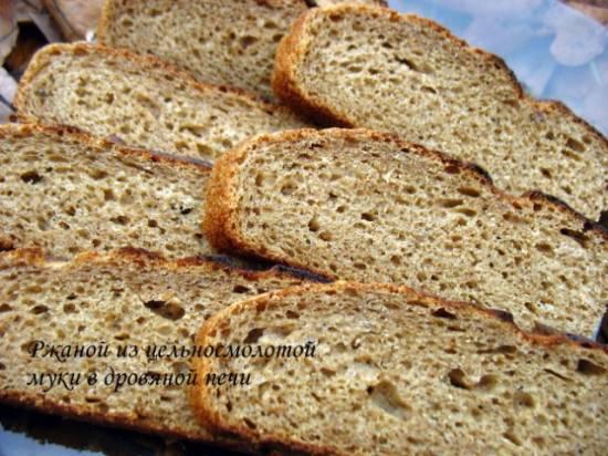 Ржаной хлеб из цельносмолотой муки в дровяной печи