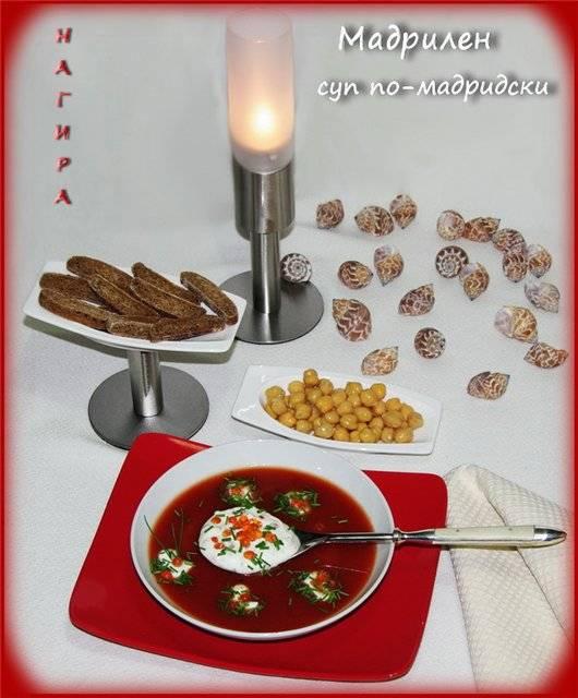 Обед гурмана–1. Мадрилен со свекольным соком