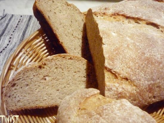 Хлеб Просто вкусный