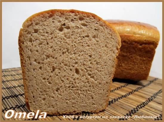 Хлеб с йогуртом на закваске «Любимый» Хлеб с йогуртом на закваске «Любимый»