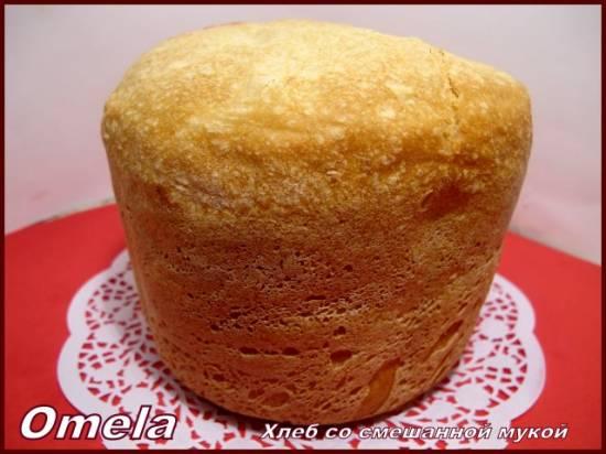 Хлеб со смешанной мукой (хлебопечка)