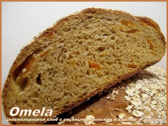 Цельнозерновой хлеб с овсяными хлопьями и курагой (Р.Бертине)