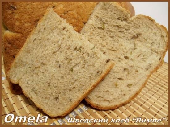 Шведский хлеб «Лимпе» (духовка)