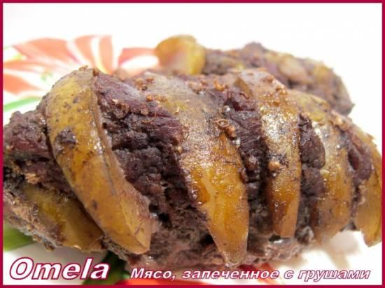 Мясо, запеченное с грушами