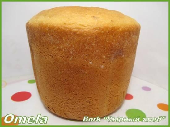 "Bork. ""Сырный хлеб"""