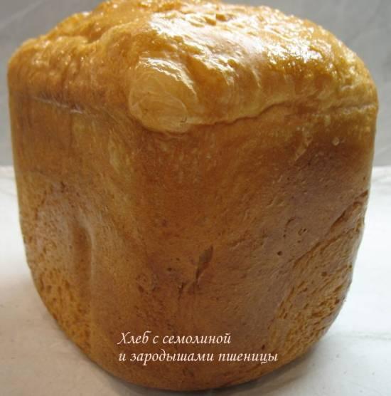 Хлеб пшеничный с семолиной и зародышевыми хлопьями в хлебопечке Brand 3801