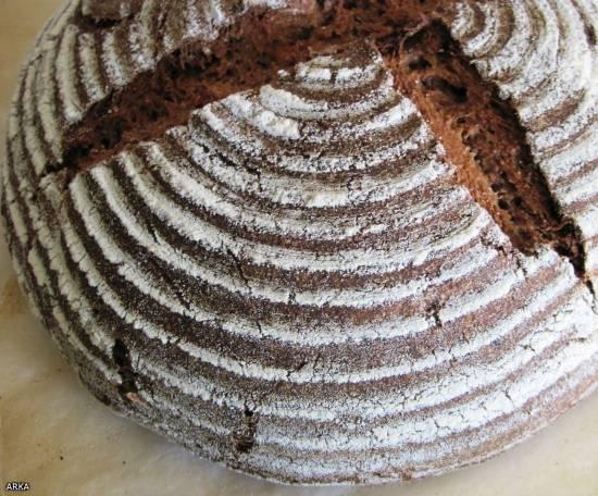 Хлеб цельнозерновой с сухофруктами