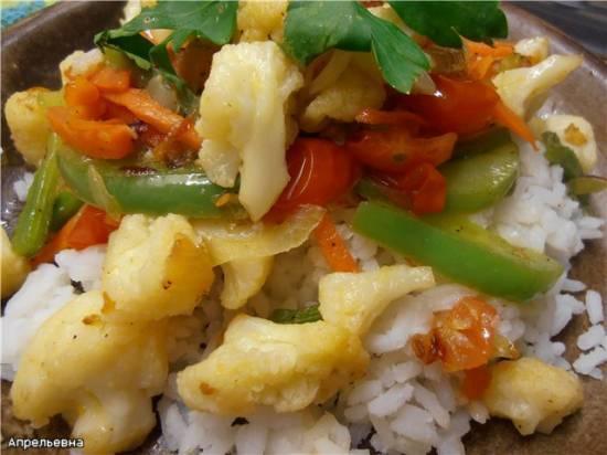 Рис в овощной шубке.