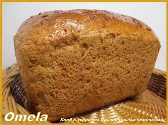 Хлеб с творогом и тыквенными семечками (духовка)