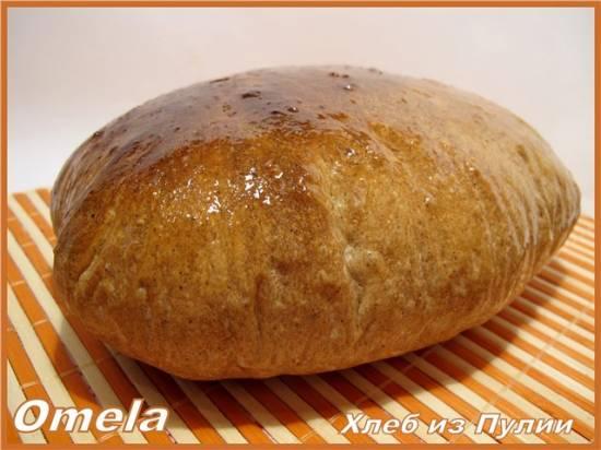Хлеб из Пулии (духовка)