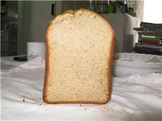 Фламандский хлеб с малиной. Хлебопечь Moulinex.