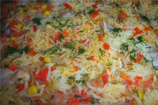 Рис парси (по-персидски)