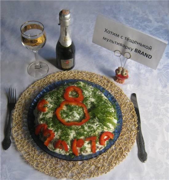 Салат для любимой тещи
