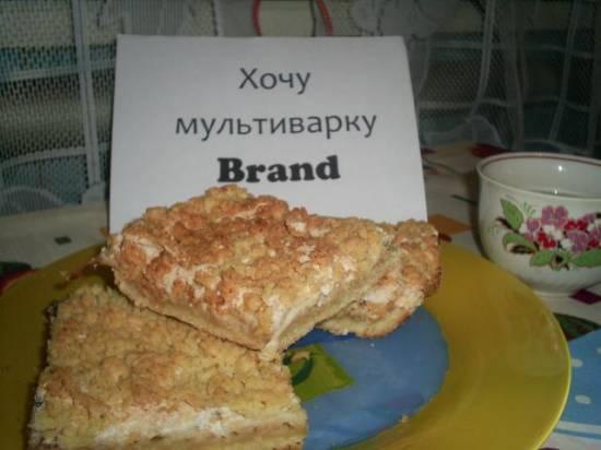 Пирог Яблочный секретик от моего любимого