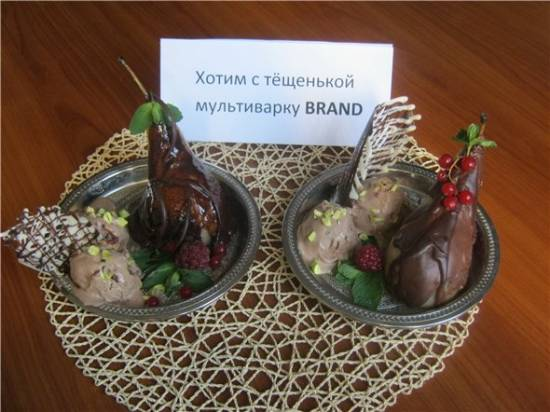 Груши, завернутые в тесто фило с миндалем и шоколадом (Pears wrapped in almond & chocolate filo)