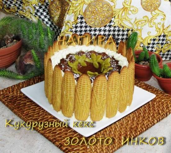 """Кукурузный кекс """"Золото инков"""" Кукурузный кекс """"Золото инков"""""""