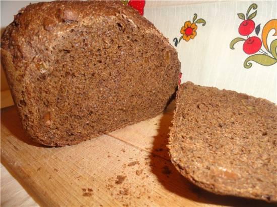 Бородинский московский хлеб (самый-самый простой и быстрый рецепт) Бородинский московский хлеб (самый-самый простой и быстрый рецепт)