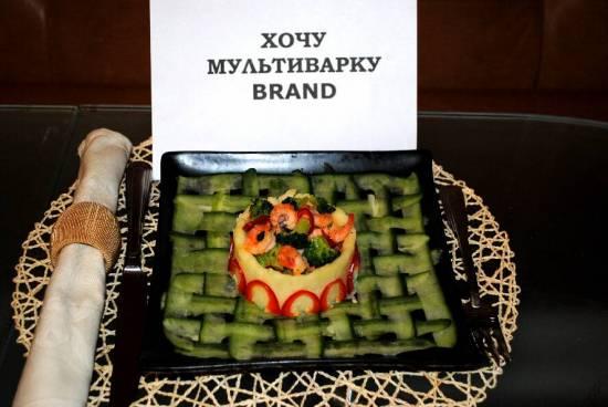 Тайско-российское попурри для любимой.