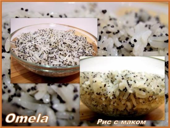 Рис с маком (Brand 37502)
