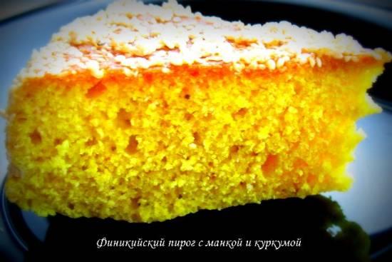 Финикийский пирог с манкой и куркумой