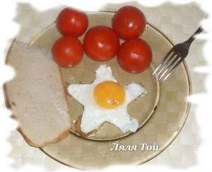 Завтрак брошенного мужа или яичница обыкновенная.