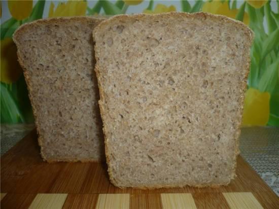 Хлеб цельнозерновой на закваске в духовке.