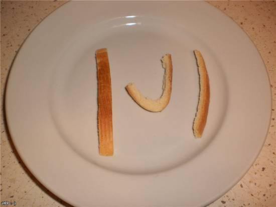 Три корочки хлеба