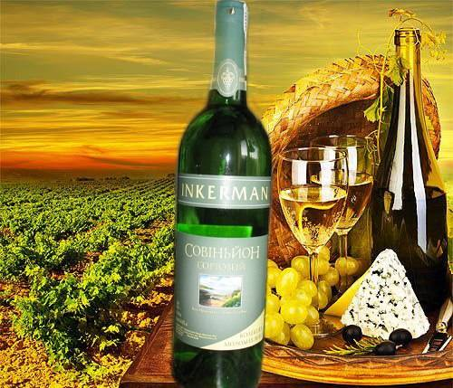 Домашнее вино из кинофильма «Укрощение строптивого»