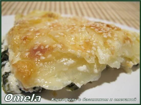 Картофель с базиликом и сметаной