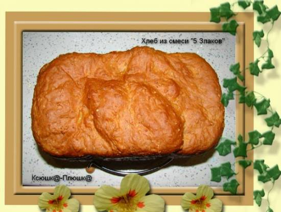 Пшеничный хлеб с хлопьями 7 злаков на поду (духовка)