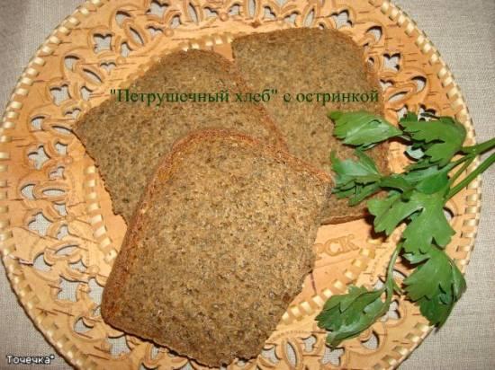 Петрушечный хлеб с остринкой в хлебопечке Петрушечный хлеб с остринкой в хлебопечке