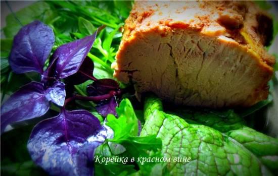 Корейка свиная в красном вине