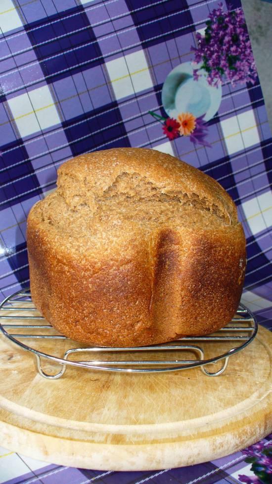 Хлеб Русский LG HB-2001BY