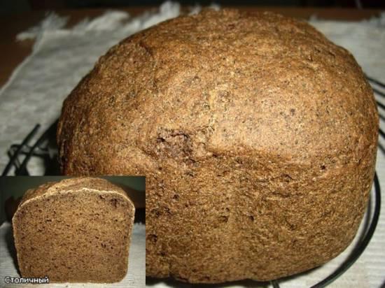 Binatone BM-2169. Столичный хлеб
