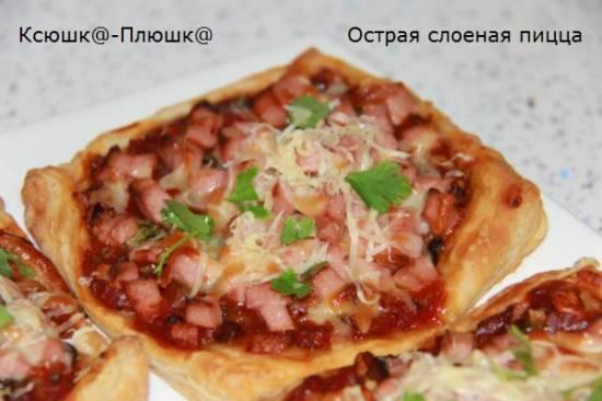 Острая слоеная пицца (порционная) Острая слоеная пицца (порционная)