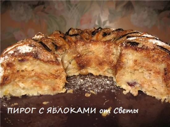 Пирог с яблоками и манкой, оригинальный