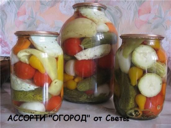 Ассорти «Огород»