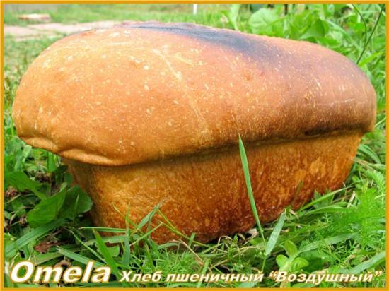 Хлеб пшеничный «Воздушный» (в духовке)