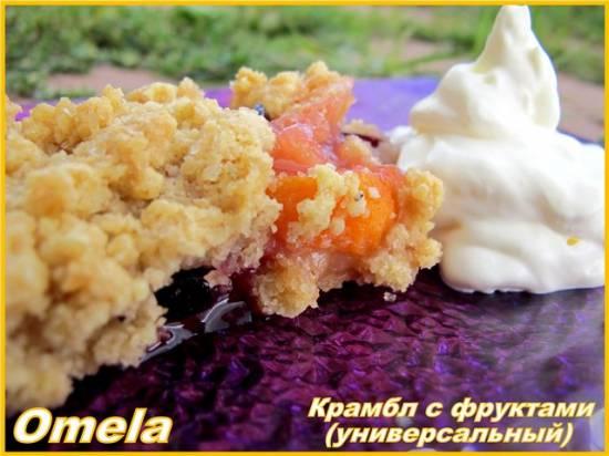 Фруктово-ягодный крамбл в Тортилке (Tortilla Chef 118000 Princess) Крамбл с фруктами (универсальный)