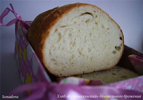 """Хлеб """"Красносельский"""" длительного брожения Хлеб """"Красносельский"""" длительного брожения"""