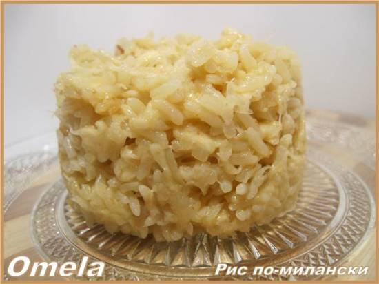 Рис по-милански (Brand 37502)