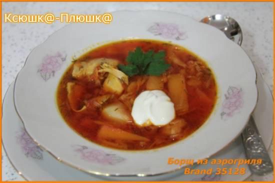 Борщ или первые блюда в аэрогриле (аэрогриль Brand 35128)