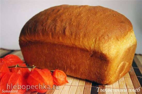 Хлеб на тыквенном пюре