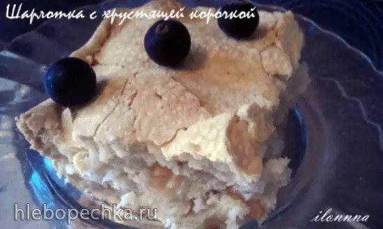 Шарлотка Воздушная с сахарной корочкой, пошаговый рецепт с