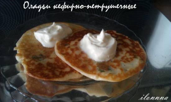 Оладьи Кефирно-Петрушечные