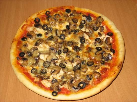 Пицца: 2 варианта - для мужа и меня