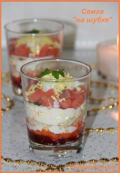 Салат с селёдкой (не «шуба»)
