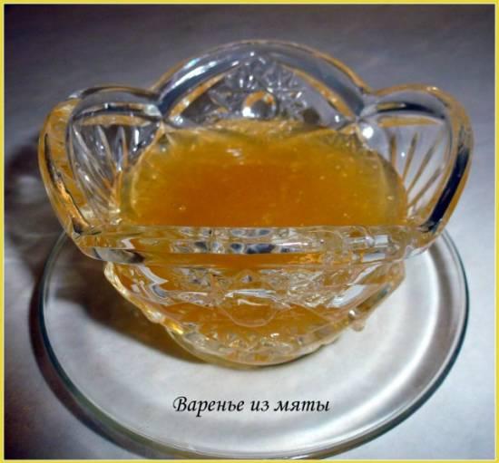 Варенье из кабачков с персиком и лимоном